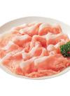 豚ロース肉しゃぶしゃぶ用 107円