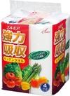 エルモアキッチンタオル 116円