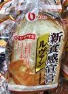 新食感宣言ルヴァン食パン(5・6枚切) 138円(税抜)