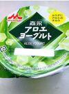 アロエヨーグルト 97円(税抜)