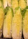 白菜 138円(税抜)