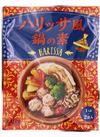 ハリッサ風鍋の素 213円