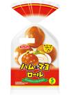 ハムマヨロール 118円(税抜)