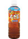 健康ミネラルむぎ茶 58円(税抜)