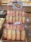 ダンブラウンチーズケーキ発売開始! 698円(税抜)