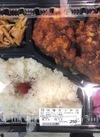 味噌カツ弁当 250円(税抜)
