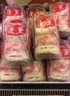 豚まん 398円(税抜)