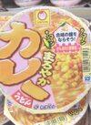 がんばれ受験生まろやかカレーうどん 108円(税抜)