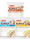 ランチパック(ピーナッツ/たまご/ツナマヨネーズ) 88円(税抜)