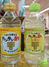カンタン酢、カンタン酢レモン 198円(税抜)