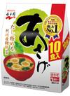 徳用あさげ 194円(税込)