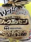 シャウエッセン 349円(税抜)