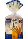 超熟ライ麦入り食パン 98円(税抜)
