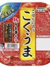 こくうま熟うま辛キムチ 198円(税抜)