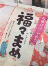 福々まめ 298円(税抜)
