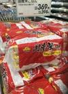 ごはん六個パック 369円(税抜)