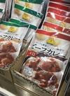 ビーフカレー 78円(税抜)