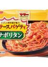 ソテースパゲティナポリタン 168円(税抜)