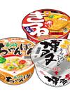 長浜とんこつ博多ラーメン 88円(税抜)