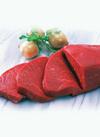 豪州産ナチュラルビーフ もも肉(外もも)極うすぎり※写真はイメージです。 199円(税抜)