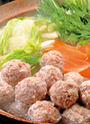 鶏だんご(なんこつ入り)冷凍品または解凍品 ※写真はイメージです。 189円(税抜)