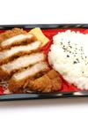 やわらかロースとんかつ弁当 ※写真はイメージです。 399円(税抜)