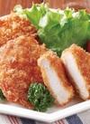 房総ハーブ鶏のチキンカツ 298円(税抜)