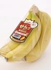 甘熟王バナナ 158円(税抜)