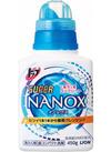 スーパーナノックス 198円(税抜)