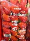 いちご 550円(税抜)