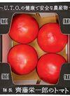 UTOトマト 398円