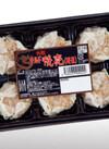 大粒焼売 78円(税抜)