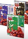 カリー屋カレー(中辛・大辛・ポーク中辛) 78円(税抜)