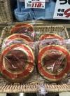 アンドーナツ 148円(税抜)