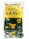 おとなの大盛カレー中辛 275円(税抜)