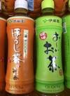 お〜いお茶(緑茶・ほうじ茶) 77円(税抜)