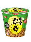 キーマカレーメシ スパイシー 138円(税抜)