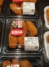 広島県産牡蠣フライ 368円(税抜)