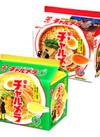 チャルメラ(しょうゆ/塩) 238円(税抜)