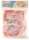 国産豚ロース米こうじ漬け 388円(税抜)