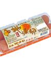 地養卵 238円(税抜)