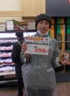 地御前産かきを使ったかき飯の素 398円(税抜)