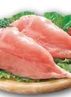 若鶏むね肉 78円(税抜)