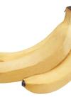 フレンドリーバナナ 198円(税抜)