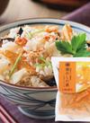 蟹めしの素<国産紅ずわい蟹使用> 1,380円(税抜)