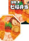 海鮮七福弁当 1,065円(税抜)