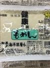 もめん豆腐400g 91円