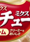 ハウスシチューミクスクリーム 50円引