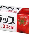 無添加ラップ レギュラー・ミニ 98円(税抜)