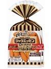 日本ハム シャウエッセン 298円(税抜)